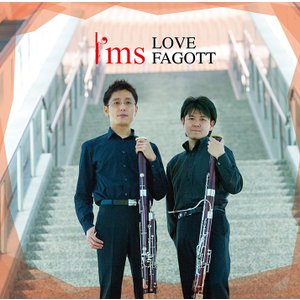 【CD】I'ms(アイムズ) 「LOVE FAGOTT」|threeknowmanrec