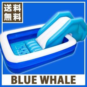 BLUE WHALE POOL すべり台付き ブルーホエール...