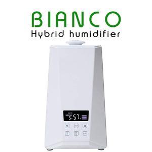BIANCO ハイブリッド加湿器 静か ハイブリッド式 アロ...
