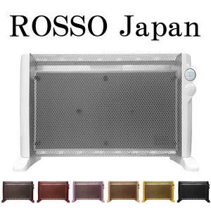 遠赤外線 パネルヒーター ROSSO Japan 輻射式 ヒーター 日本組み立て 暖房器具 高齢 赤ちゃん 乾燥しない 電気ヒーター タイマー threestar