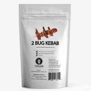昆虫食 バグケバブ グラスホッパー シルクワーム 15g 塩味 虫 食用 健康 高タンパク質 イベント パーティ 【メーカー直送品の為代引き不可】|threestar