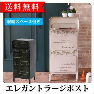 oriana エレガントラージポスト かわいい 郵便受け 玄関用|threestar