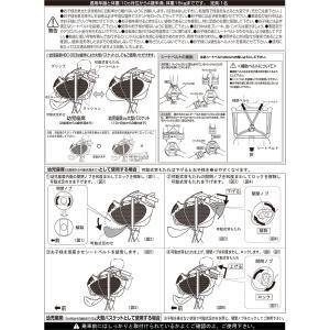 電動アシスト自転車 20インチ Marmy シマノ内装3段ギア 型式認定車両/電動自転車/子乗せ自転車 【代引き注文不可】|threestone|05