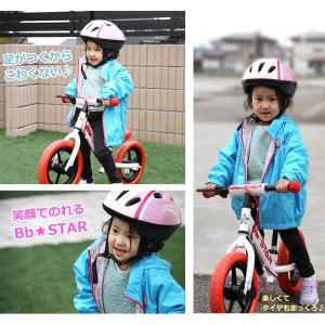 バランスバイク 送料無料 幼児用 ペダル無し自転車 子供用自転車 ペダルなし キックバイク 子供自転車 BbStar|threestone|06