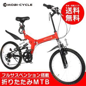 折りたたみ自転車 AJ-01 20インチ 【 W サスペンション 】搭載 シマノ6段ギア|threestone