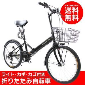 折りたたみ自転車 20インチ 【 カゴ付き 】 シマノ6段ギア搭載 AJ-08|threestone