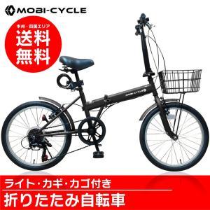 20インチ カゴ付き シマノ6段ギア 折りたたみ自転車 折り畳み自転車 通勤や街乗りに  AJ-08