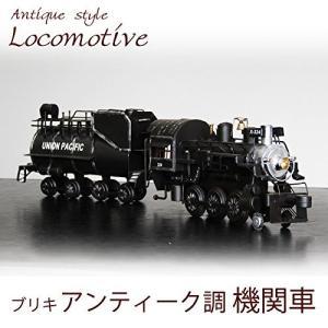 【アンティーク調】ブリキトイ SL機関車 ハンドメイド|threestone