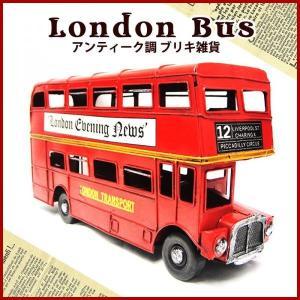 【アンティーク調】ブリキ クラシックカー ロンドンバス london bus レトロ ホビー 模型 おもちゃ|threestone