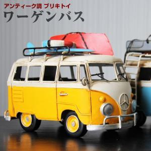 【アンティーク調】ブリキ クラシックカー ワーゲンバス[サーフボード or スキー板 付] レトロ ホビー 模型 おもちゃ|threestone