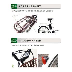 電動アシスト自転車 [ 最大1億の賠償責任保険付 ] 20インチ E-TOWN イータウン 電動自転車|threestone|05