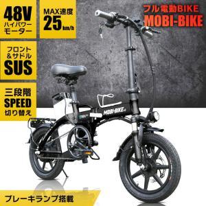 フル電動自転車 14インチ 折りたたみ サスペンション 大容量48V8Ahリチウムバッテリー アクセル付き電動自転車 モペット 【公道走行不可 [MOBI-BIKE]