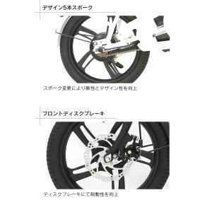 フル電動自転車 E-RUNs2 モペットタイプ 16インチ 折りたたみ自転車 ディスクブレーキ フル電動 アシスト走行/ペダル走行/フル電動走行 E-runs2 threestone 12