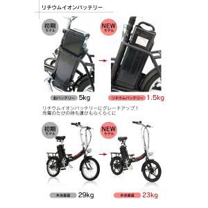 フル電動自転車 E-RUNs2 モペットタイプ 16インチ 折りたたみ自転車 ディスクブレーキ フル電動 アシスト走行/ペダル走行/フル電動走行 E-runs2 threestone 13