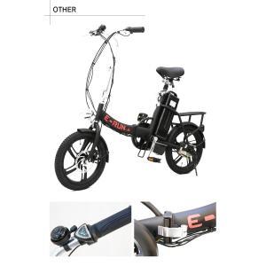 フル電動自転車 E-RUNs2 モペットタイプ 16インチ 折りたたみ自転車 ディスクブレーキ フル電動 アシスト走行/ペダル走行/フル電動走行 E-runs2 threestone 14
