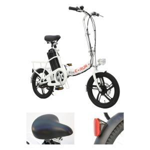 フル電動自転車 E-RUNs2 モペットタイプ 16インチ 折りたたみ自転車 ディスクブレーキ フル電動 アシスト走行/ペダル走行/フル電動走行 E-runs2 threestone 15