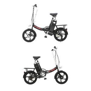 フル電動自転車 E-RUNs2 モペットタイプ 16インチ 折りたたみ自転車 ディスクブレーキ フル電動 アシスト走行/ペダル走行/フル電動走行 E-runs2 threestone 16