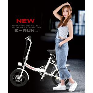 フル電動自転車 E-RUNs2 モペットタイプ 16インチ 折りたたみ自転車 ディスクブレーキ フル電動 アシスト走行/ペダル走行/フル電動走行 E-runs2 threestone 17