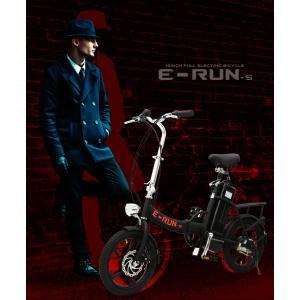 フル電動自転車 E-RUNs2 モペットタイプ 16インチ 折りたたみ自転車 ディスクブレーキ フル電動 アシスト走行/ペダル走行/フル電動走行 E-runs2 threestone 18