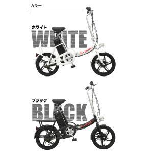 フル電動自転車 E-RUNs2 モペットタイプ 16インチ 折りたたみ自転車 ディスクブレーキ フル電動 アシスト走行/ペダル走行/フル電動走行 E-runs2 threestone 19