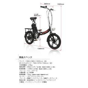 フル電動自転車 E-RUNs2 モペットタイプ 16インチ 折りたたみ自転車 ディスクブレーキ フル電動 アシスト走行/ペダル走行/フル電動走行 E-runs2 threestone 20