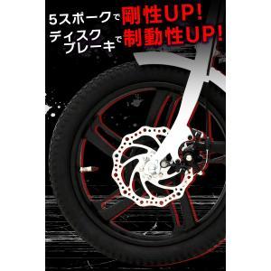 フル電動自転車 E-RUN モペットタイプ 16インチ 折りたたみ自転車 フル電動 アシスト走行/ペダル走行/フル電動走行 E-run【代引き不可商品】|threestone|03
