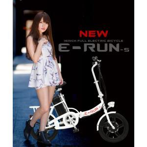 フル電動自転車 E-RUN モペットタイプ 16インチ 折りたたみ自転車 フル電動 アシスト走行/ペダル走行/フル電動走行 E-run【代引き不可商品】|threestone|04