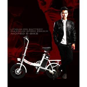 フル電動自転車 E-RUN モペットタイプ 16インチ 折りたたみ自転車 フル電動 アシスト走行/ペダル走行/フル電動走行 E-run【代引き不可商品】|threestone|05