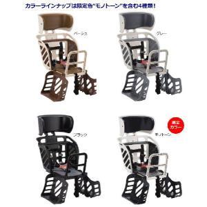 〈RBC-009DX3〉OGK 自転車用チャイルドシート (ヘッドレスト付うしろ子供のせ)衝撃に強い!乗り降りしやすい!お子さまをしっかり守る|threestone