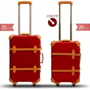 クラシック トランクキャリー Sサイズ 20インチ トランク キャリーケース スーツケース 小型 旅行用かばん 軽量 おしゃれでかわいい【1〜2日用】|threestone