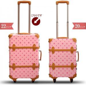 クラシック トランクキャリー Mサイズ 22インチ トランク キャリーケース スーツケース 小型 旅行用かばん 軽量 おしゃれでかわいい【3〜5日用】|threestone