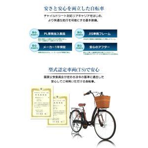 電動アシスト自転車 26インチ シマノ内装3段ギア 型式認定車両 PASTEL 電動自転車 【代引き注文不可】|threestone|06