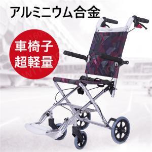 アルミニウム合金 飛行機 車椅子 超軽量 子供/お年寄り お子様 品質保証 A49