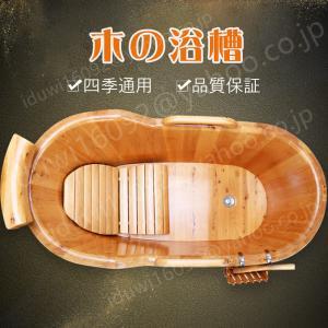 天然木製浴槽 湯桶 風呂おけ ふろおけ 湯おけ保温 蓋なしYT-04