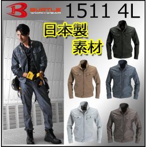 バートル 1511 春夏 ジャケット 4Lサイズ 作業服 お取り寄せ|threetop-work