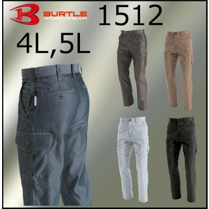バートル 1512 春夏 カーゴパンツ 4L,5Lサイズ 作業ズボン お取り寄せ|threetop-work