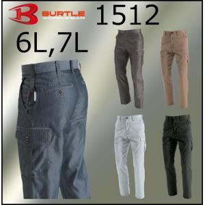 バートル 1512 春夏 カーゴパンツ 6L,7Lサイズ 作業ズボン お取り寄せ|threetop-work