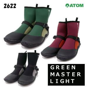 グリーンマスター ライト 2622 長靴 アトム|threetop-work