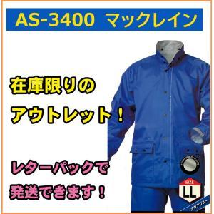 ◆在庫限りのアウトレット◆ サイズが合えばお買い得!!   「防滴ポケット」搭載 ベーシックが新たに...