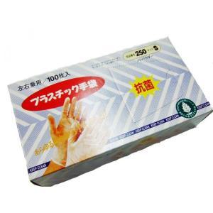 250 プラスチックディスポ 抗菌 プラスチック手袋 100枚入り ビニール手袋 粉なし おたふく手袋|threetop-work