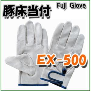 豚床革手袋  EX−500 富士グローブ マジック付 当て付 豚床皮|threetop-work
