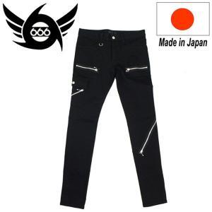 666 ORIGINAL Army Zip Jeans (アーミージップジーンズ) ブラック SOP025 threewoodjapan