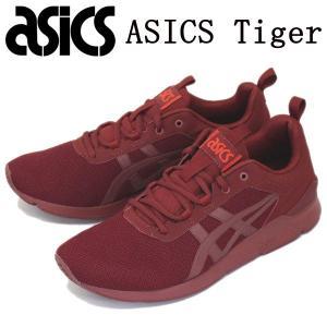 sale セール ASICS Tiger (アシックスタイガー) TQ6K2N-2626 GEL-LYTE RUNNER (ゲルライト ランナー) スニーカー バーガンディ/バーガンディ AT057|threewoodjapan