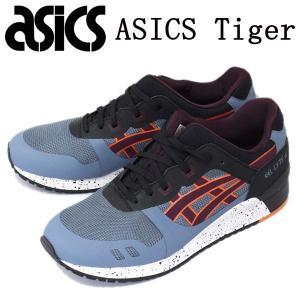 sale セール ASICS Tiger (アシックスタイガー) TQN6D2-4652 GEL-LYTE 3 NS (ゲルライトスリー エヌエス) スニーカー ブルーミラージュ/リオハレッド AT067|threewoodjapan