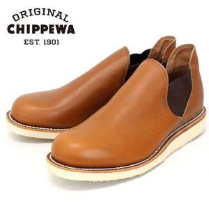 CHIPPEWA チペワ 1967 ORG CHIPPEWA ROMEO ロメオ プレーントゥブーツ SADDLE threewoodjapan