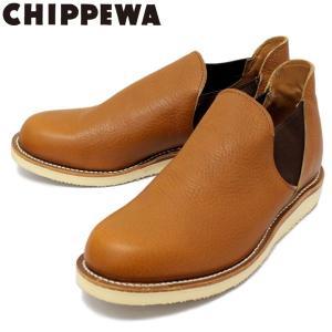 CHIPPEWA (チペワ) 1967 ORIGINAL CHIPPEWA ROMEO BOOTS ロメオ サイドゴアブーツ VERMONT SADDLE 保証書付 threewoodjapan