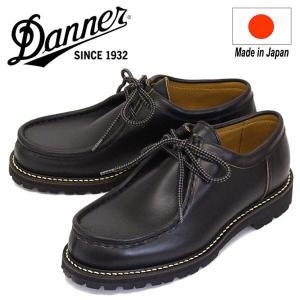 DANNER (ダナー) D216211 Sellwood Tirolean セルウッドチロリアン ...