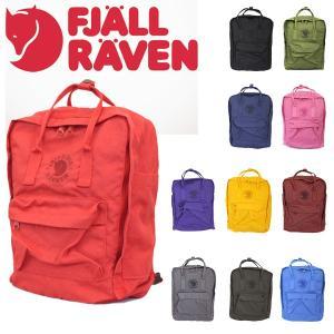 FJALL RAVEN (フェールラーベン) 23548 RE-KANKEN カンケンバッグ 2WAY 全11色 FR009|threewoodjapan