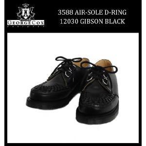 George Cox(ジョージコックス) 3588 AIR SOLE エアーソール 12030 D-RING GIBSON ギブソン ブラックレザー|threewoodjapan