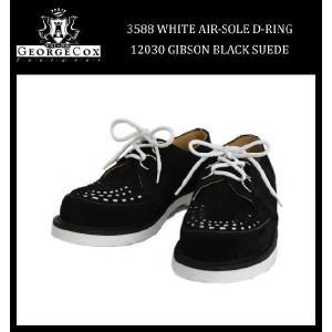 George Cox(ジョージコックス) 3588 WHITE AIR SOLE エアーソール 12030 D-RING GIBSON ギブソン ブラックスエード|threewoodjapan